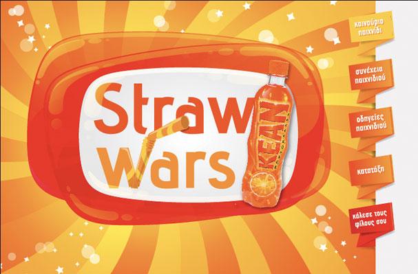 fbGame-strawWars1
