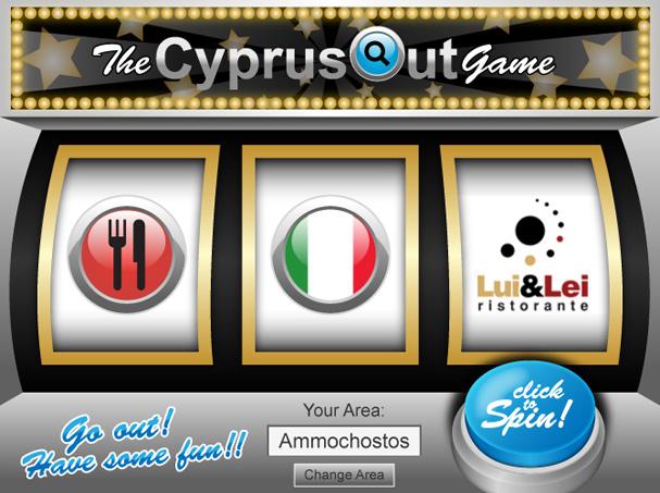 web-cyprusOut-g2