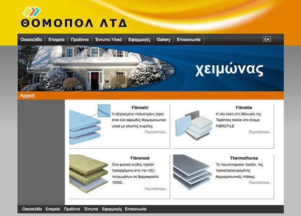 Thomopol Website